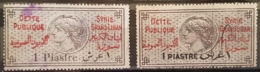 NO11 #46 - Lebanon Syria SYRIE-GRAND LIBAN 1926 1p D/P Revenue Stamp Issue Larg Size WITH &WITHOUT SERIFS Both Varieties - Lebanon