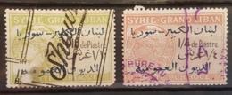 NO11 #1-3 - Lebanon Syria SYRIE-GRAND LIBAN 1925 1/10p + 1/4p Dette Publique Revenue WITHOUT SERIFS - Lebanon