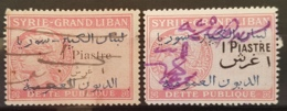 NO11 #5-28 - Lebanon Syria SYRIE-GRAND LIBAN 1925 1p Dette Publique Revenue BOTH Varieties WITH & WITHOUT SERIFS - Lebanon