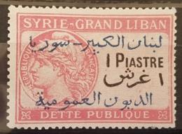 NO11 #28 - Lebanon Syria SYRIE-GRAND LIBAN 1925 1p Dette Publique Revenue Stamp Variety WITHOUT SERIFS - UNUSED - Lebanon