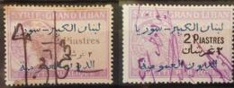 NO11 #6-29 - Lebanon Syria SYRIE-GRAND LIBAN 1925 2p Dette Publique Revenue BOTH Varieties WITH & WITHOUT SERIFS - Lebanon