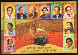 India 2016 Legendary Singers Of India Music Instrument Gramophone M/s MNH - Music