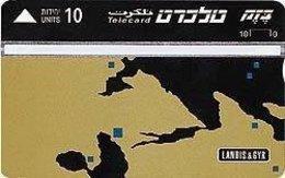 LANDIS & GYR 500,000,000 CARDS / MINT / Colnect Codes BZ-069 - Israel
