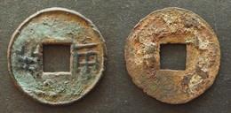 """CHINA -  VERY RARE BANLIANG  - CHARACTERS  INVERTED """" LIANG BAN """"-  WESTERN HAN   -- BAN LIANG - CHINE - China"""