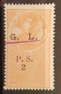 NO11 #1 - Lebanon 1921 PS2 Orange 1st Lebanon's Fiscal Revenue Stamp Ever - 34.5x18.5mm - Lebanon