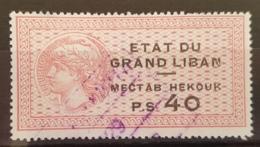 NO11 - Lebanon ETAT DU GRAND LIBAN 1924 MECTAB HEKOUK Lawyer Revenue Stamp PS 40 - Rare - Lebanon