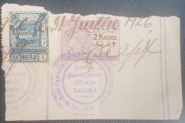 NO11 Syria Alaouites Piece SERVICE QUARENTINE LATTAQUIE Franked Frevenue Stamp Opt ALaouites & Syrie GL Dette Publique - Syria