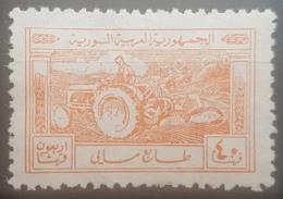 NO11 - Syria 1964 Agricultural Design 40p Fiscal Revenue Stamp Unused - Syria