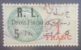 NO11 #49 - Lebanon 1927 5 Ps On 1f Green Fiscal Revenue Stamp, R & L Are Space Wider - Lebanon