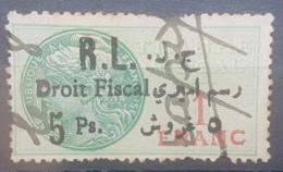 NO11 #36 - Lebanon 1927 5 Ps On 1f Green Fiscal Revenue Stamp, R & L Are Very Close & Overprint Is Heavy - Lebanon