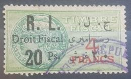 NO11 #54 - Lebanon 1927 20 Ps On 4f Green Fiscal Revenue Stamp, R & L Are Space Wider - Lebanon