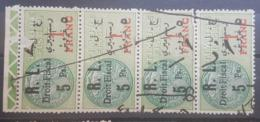 NO11 #49 - Lebanon 1927 5 Ps On 1f Green Fiscal Revenue Stamp, R & L Are Space Wider - Very Beautiful Blk/4 - Lebanon