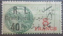 NO11 #56 - Lebanon 1927 40 Ps On 8f Green Fiscal Revenue Stamp, R & L Are Space Wider - Lebanon