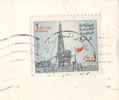Oil Plant Stamp Val. 1 R.1982/83 Saudi Arabia On Postcard (a) - Arabia Saudita