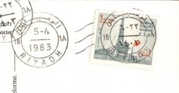 Oil Plant Stamp Val. 1 R.1982/83 Saudi Arabia On Postcard (b) - Arabia Saudita