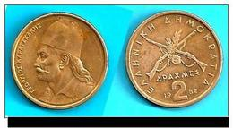 GRECE / GREECE 2 DRACHMAI 1982 - Grèce