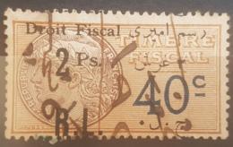NO11 #29 - Lebanon 1927 2 Ps Major ERROOR Revenue Stamp, Transposed Overprint, Droit Fiscal On Top, R.L. At Bottom RRRRR - Lebanon