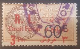 NO11 #47 - Lebanon 1927 3 Ps (Vermilion) On 60c Bistre Fiscal Revenue Stamp, R & L Are Space Wider - Lebanon