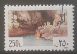NO11 - Lebanon 1987 The Very Rare Fiscal Revenue Stamp Grotto Geita 250L - Liban