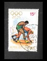 Senegal Used 1972 Olympic Games - Munich, Germany Sport Wrestling - Senegal (1960-...)