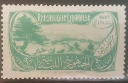 NO11 #70 - Lebanon 1929 50c Cedar & Landscape Design Fiscal Revenue Stamp MNH - Lebanon