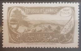 NO11 #72 - Lebanon 1929 2p Cedar & Landscape Design Fiscal Revenue Stamp MNH - Lebanon