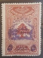 NO11 - Lebanon 1948 Army Postal Tax Stamp MNH !!! Super Rare - Lebanon