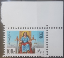 NO11 - Lebanon 1981 Justice Revenue Stamp 100p MNH - Liban