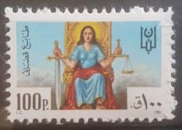NO11 - Lebanon 1981 Justice Revenue Stamp 100p - Lebanon