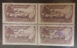 NO11 - Lebanon 1929 Notarial Revenue Stamp With Major Recorded Error In A Block/4, Drait Instead Of Droit, Scarce - Lebanon