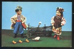 *Dolls In Ukrainian National Costumes* Ed. C.X. Meds: 90 X 140 Mms. Nueva. - Ucrania