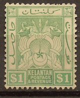 KELANTAN 1911 $1 Green SG 9 HM #AQH12 - Kelantan