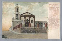 MX.- Iglesia Guadalupe. Mexico. - Mexico