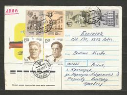 RUSSIA   - Traveled Cover To Bulgaria   - D 2931 - 1992-.... Fédération
