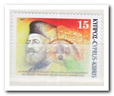 Cyprus 1997, Postfris MNH, Death Of Archbishop Makarios III - Nuovi