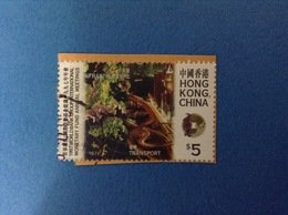 1997 HONG KONG CHINA FRANCOBOLLO USATO STAMP USED - MEETING MONETARY BANK INFRASTRUCTURE $ 5 - 1997-... Regione Amministrativa Speciale Della Cina