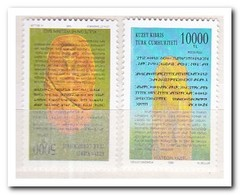 Turks Cyprus 1995, Postfris MNH, 100th Anniversary Of The Deciphering Of The Epithelium Of Orhon - Nuevos