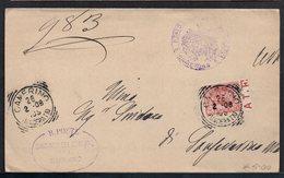 ITALY ITALIA ITALIEN 1908. Postal History Envelope Use By The Municipality CAMERINO MACERATA S. SEVERINO MARCHE - Otros