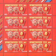 Russia 2018 Komsomol Sheet   MNH - Neufs