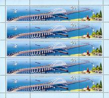 Russia 2018 Crimean Bridge Sheet   MNH - Ongebruikt