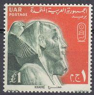 EGITTO - 1970 - Yvert 818 Nuovo MNH. - Ägypten