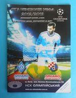 DINAMO Kiev V DINAMO ZAGREB 2012 UEFA CHAMPIONS LEAGUE Qual. Match Football Programme Fussball Calcio Programm Programma - Match Tickets