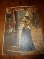 édit. Origine 1894 Rare Plaque Publicitaire Du FIGARO ILLUSTRÉ 52cm X 32cm :Litho: Allons Messieux ,signé George Roux - Plaques En Carton