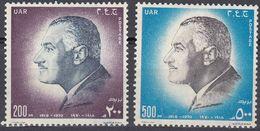 EGITTO - 1971 - Serie Completa Nuova MNH : Yvert 846/847 Per Complessivi 2 Valori. - Ägypten