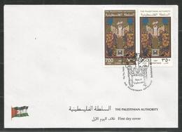 PALESTINE - FDC - Art - Painting - Christmas 1997 - Palestine