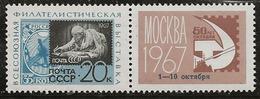 Russie 1967 N° Y&T :  3277 ** - 1923-1991 USSR