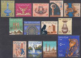 EGITTO - 1964 - Lotto Di 13 Valori Nuovi MNH: Yvert 578/589 E 592. - Egitto
