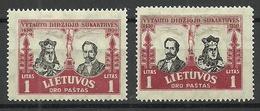 LITAUEN Lithuania 1930 Michel  313 + 313 I * ERROR Variety - Litauen