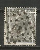 1865-1866 - COB N° 17A - Dent. 15 - Variété V4 De Balasse - RR - Petit Triangle Blanc Dans L'ornement Latéral Droit - 1865-1866 Profil Gauche