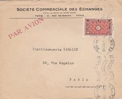 TUNISIE - LSC 1948  Cachet Et Flamme Ondulée Sur YT 317 - Tunisie (1888-1955)